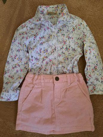 Юбка H&M +рубашка Wanex на девочку