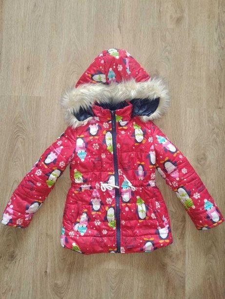 Курточка тепла на 122-128 см
