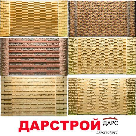 Шлакоблок, полублок, кирпич: рядовой, облицовочный, силикатный, фагот