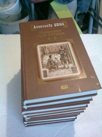 подарочные книги А Дюма