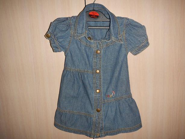 джинсовое платье сарафан Next 80см (9-12мес)