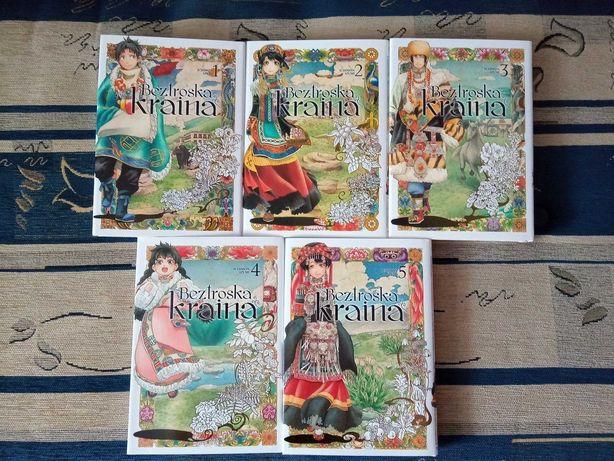 "Manga ""Beztroska kraina"" 1-5, Studio JG, romans, okruchy życia, twarda"