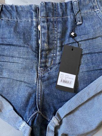 One x oneteaspoon 26 36 szorty jeansowe spodenki
