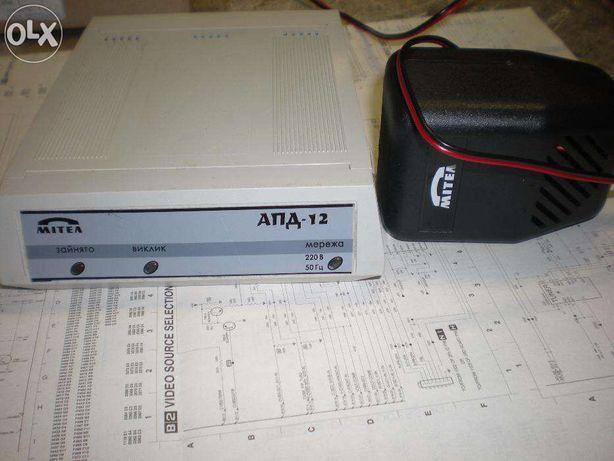 Адаптер телефона АПД-12 к цифровой АТС комплекса С-32