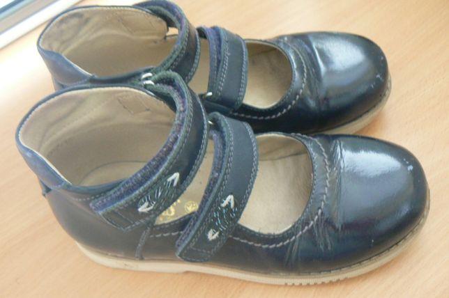Ортопедические кожаные туфли . р.33.Девочке.Стелька 22см