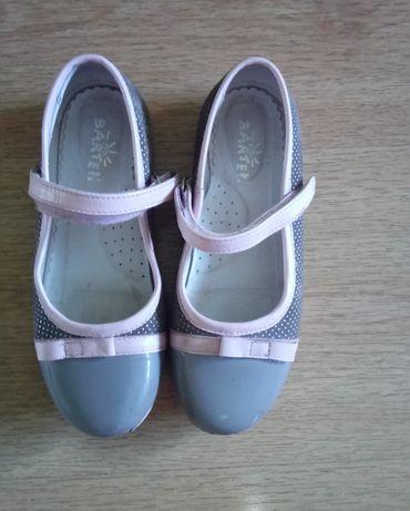 Buty dla dziewczynki rozmiar 31