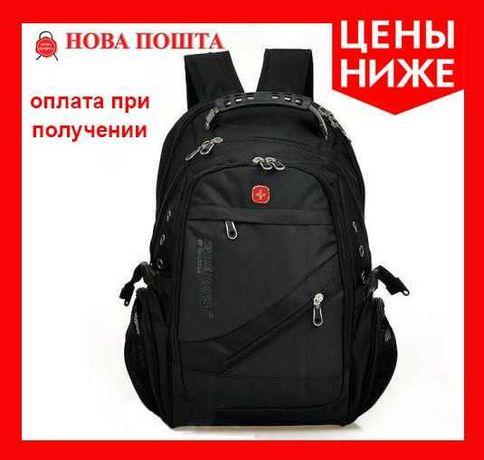 Рюкзак Swissgear 8810(свисгир) + дождевик