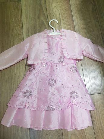 Piękna sukienka dla małej księżniczki