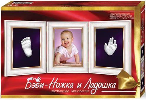 Набор для детских слепков Ножка-ладошка