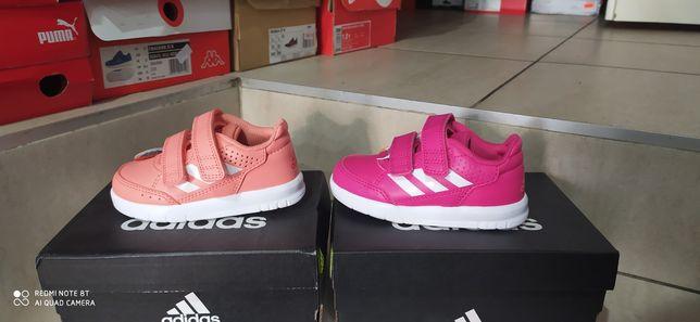 Buty Adidas, Nike czy Reebok sklep r. 21