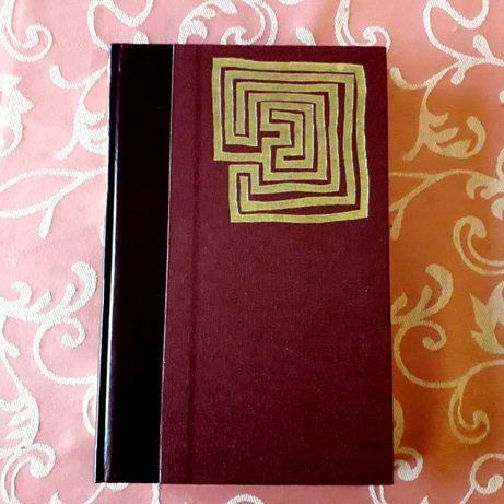 J R R Tolkien - The Hobbit - Folio Society Edition Slipcase 1979 ENG