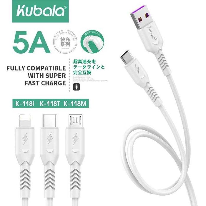 5А Шнур Зарядный USB 1 m Киев - изображение 1