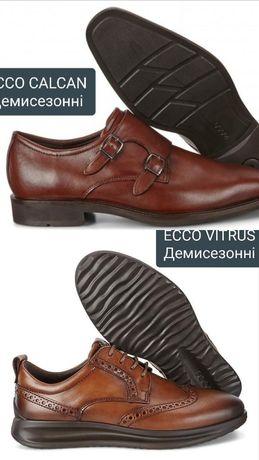 45р.Скидка. Новые мужские туфли ECCO CALTAN/Туфли ECCO VITRUS Оригинал