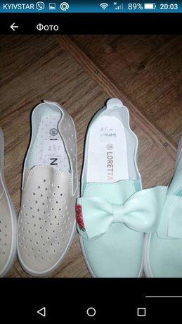 Туфли на девочку и другая обувь
