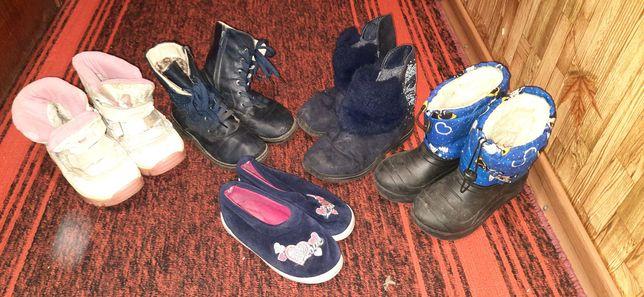 Обувь бу после одного ребенка