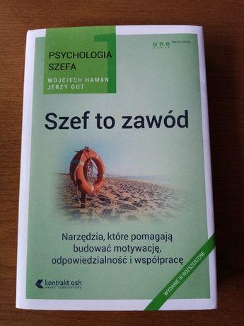 Książka Psychologia szefa / Szef to zawód (Haman / Gut)