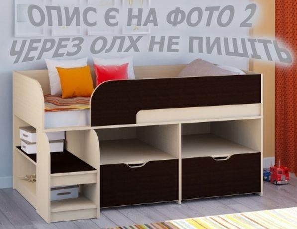 Кровать ліжко