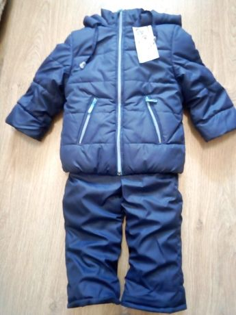 Комбінезон куртка зима полукомбінезон