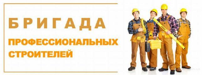 Якісний ремонт квартир, будинків, офісів. ВІННИЦЯ