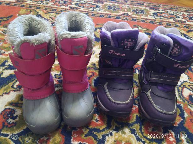 Ботинки термо, сапоги, зима