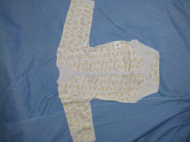 Одежда из Пакета малыша