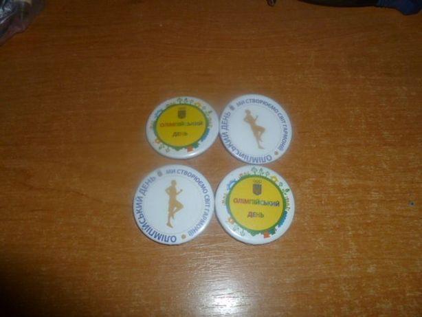 Значки для коллекции