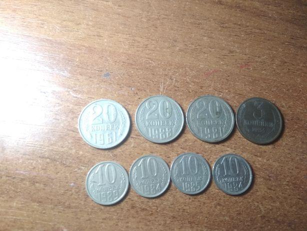 Монеты СССР 1961,1981,1984,1988,1989 годов