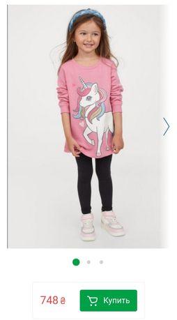 Платье свитшот H&M на девочку 8-9 лет