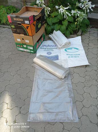 Картонные ящики, полиэтиленовые мешки, полипропиленовые мешки
