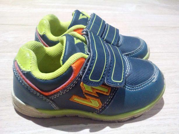 Adidasy, adidaski dla chłopczyka