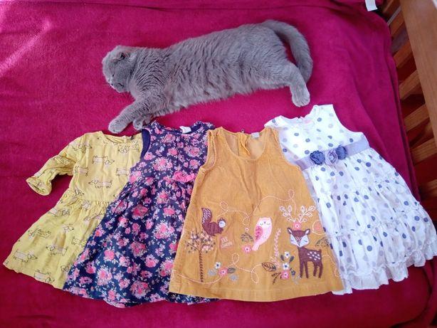 Пакет одежды нарядное платье сарафан колготы tu George hm place 1-2 го