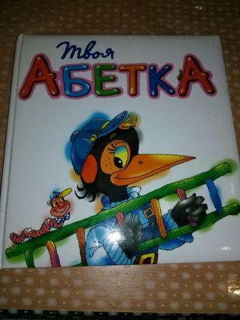 Продам детские интересные книги