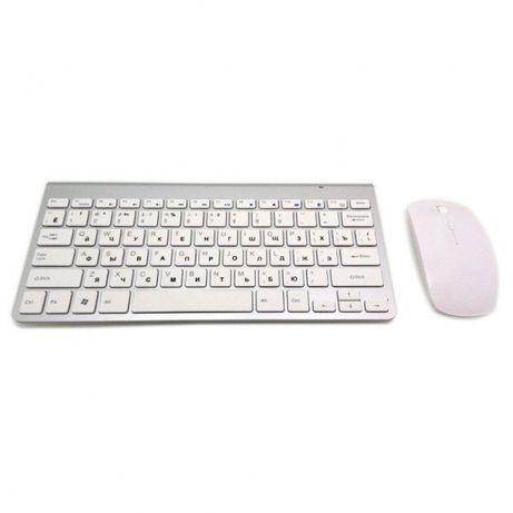 Беспроводная клавиатура и мышка, комплект