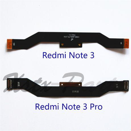 Межплатный шлейф Xiaomi Redmi 3s 4x Note 3 Pro SE 4x 8 5 Plus Mi Max 2