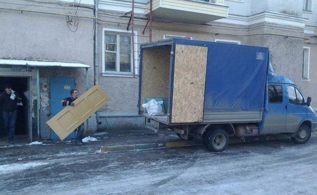 от 400 грн вывоз строительного мусора Газель зил хлама мебели