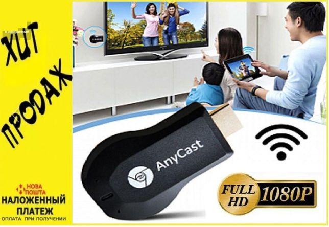 MiraScreen, WiFi Miracast, HDMI-адаптер, Anycast приставка Smart TV.