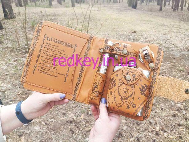 Подарочный набор с флягой 10  Заповедей - подарок на все случаи жизни