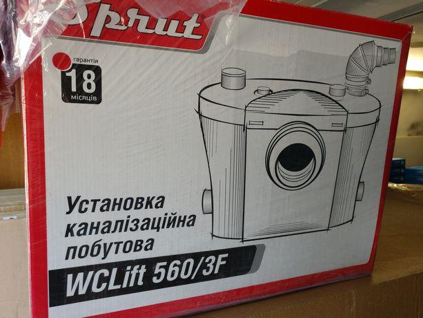 Продам фекальный насос Спрут Сололифт