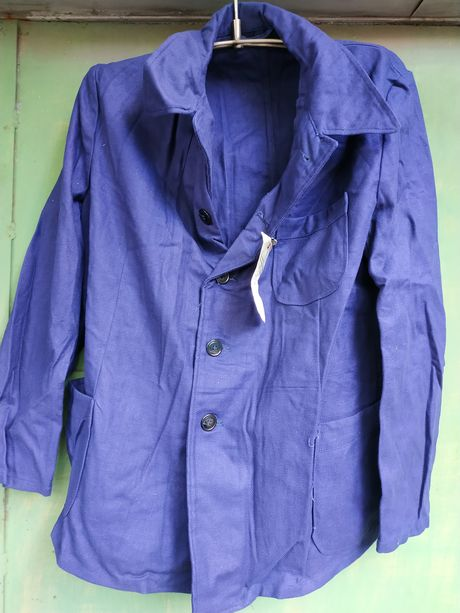 Спецодежда куртка