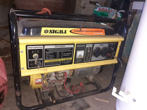 Генератор газ/бензин 5.5 кВт