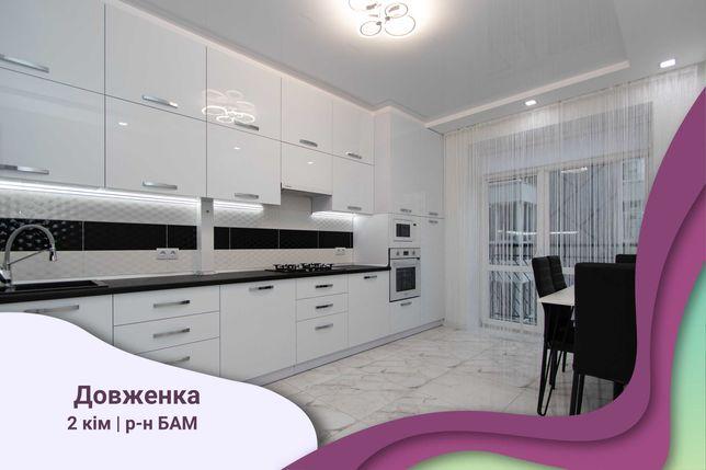 2-кімнатна квартира на вул. Довженка (Левада Затишна)
