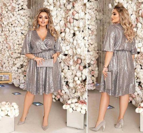 Женское платье, красивое