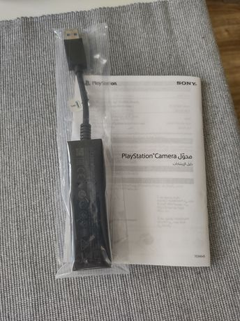 Adapter Sony PlayStation PS4 PS5 Gogle VR