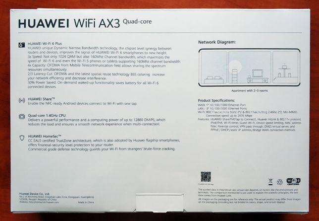 Швидкісний маршрутизатор Huawei Wi-Fi AX3 з підтримкою Wi-Fi 6