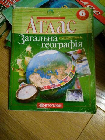 БЕСПЛАТНО атласы по географии 6 класс