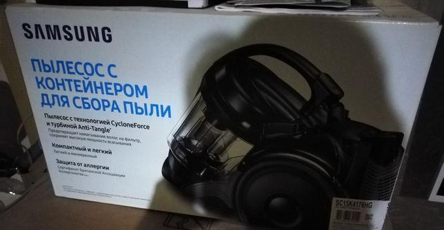 Пылесос Samsung новый в коробке