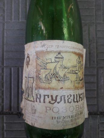 Бутылка СССР Вина