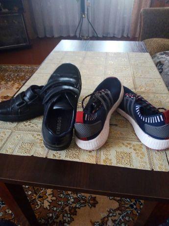 Туфельки и кроссовки