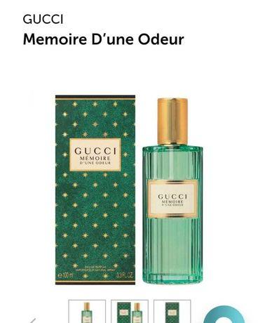 GUCCI MEMOIRE D'UNE ODEUR 100ml унісекс парфумована вода. Оригінал.