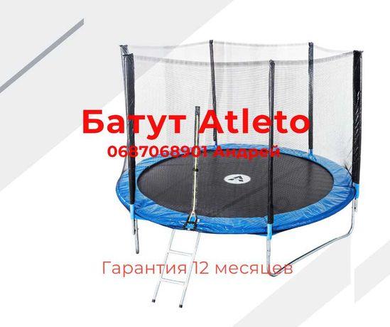 Батут Atleto 312 см, Гарантия, Доставка Новой Почтой